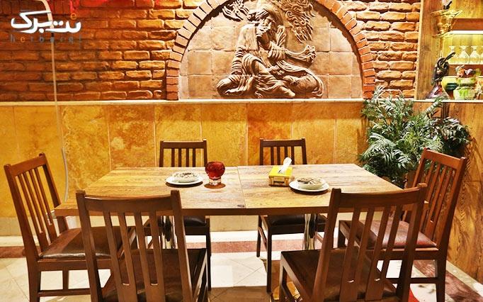 دیزی ویژه و غذای  سالم در رستوران سنتی خیام