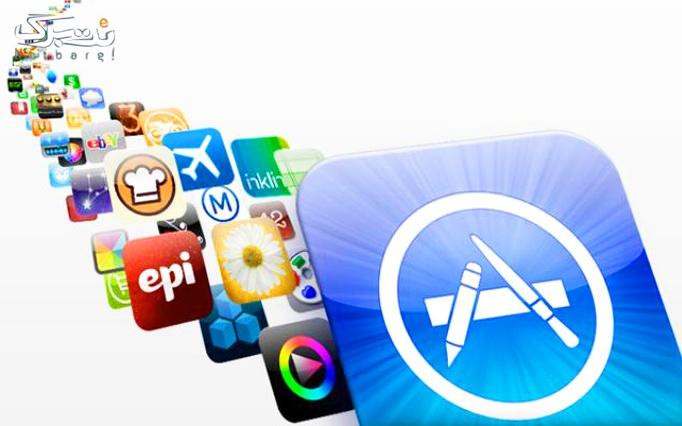 اسکرین گارد Moco و نصب نرم افزار اورجینال اپل
