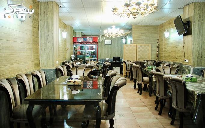 غذاهای ایرانی و سنتی در رستوران سنتی سیمرغ