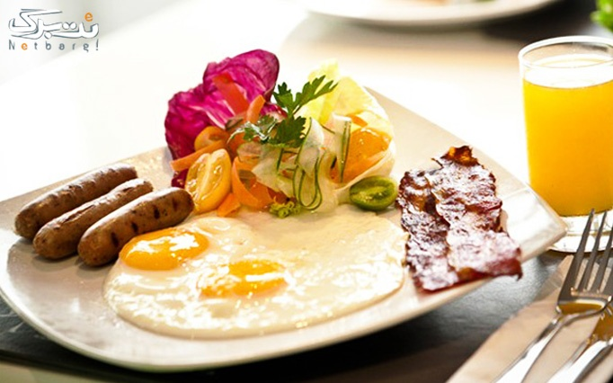 بوفه کامل صبحانه در رستوران مجلل چلچله