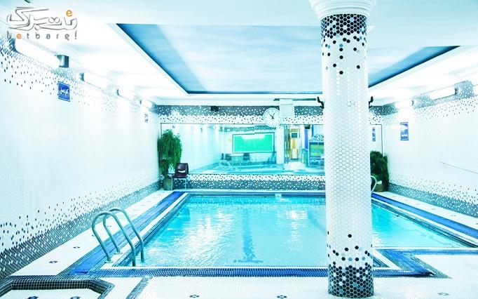 شنا در استخربزرگ و زیبای هتل پارسی