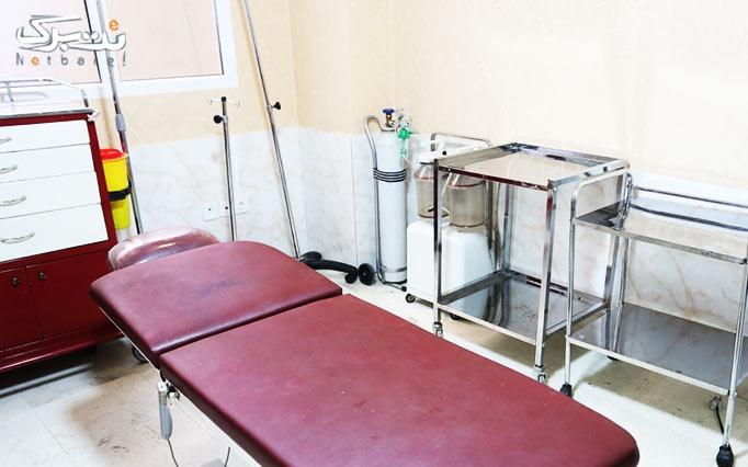 لیزر Elight +RF موهای زائد در مطب دکتر عبادی