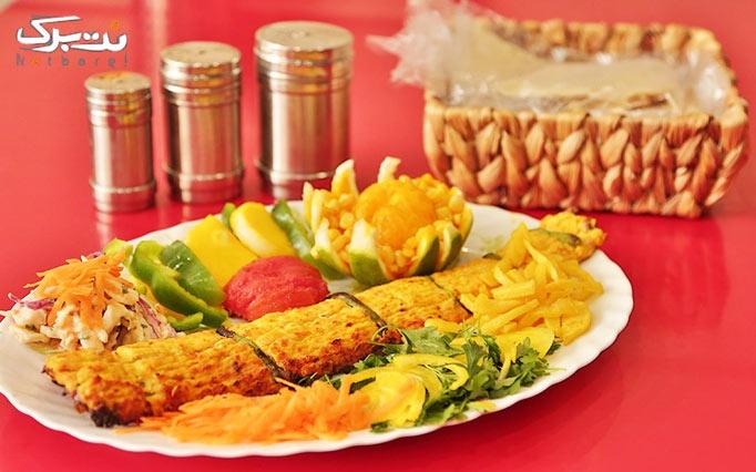 غذاهای لذیذ در محیط دنج و زیبای رستوران چکاوک