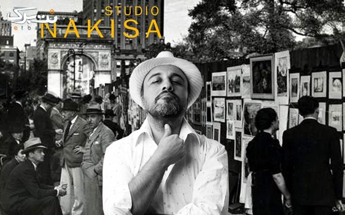 چاپ و روتوش انواع عکس در آتلیه نکیسا