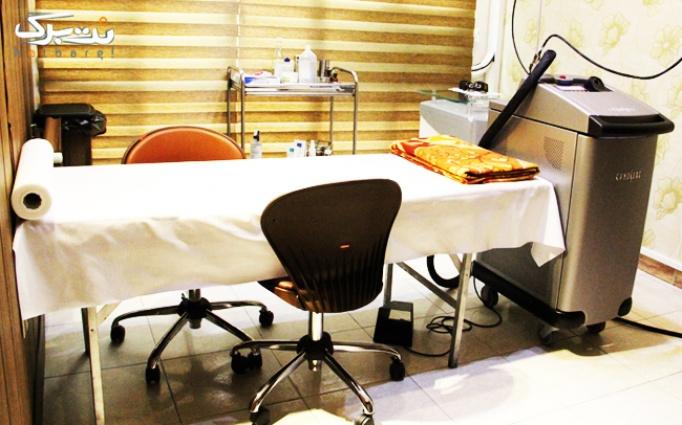 خدمات لاغری با دستگاه 3max در کلینیک پارمیس