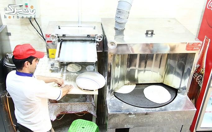 نان داغ، کباب داغ آفتاب با انواع کباب و حلیم