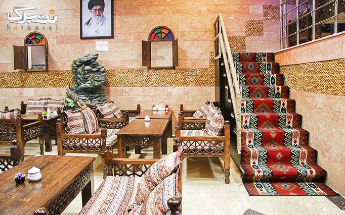 دیزی و غذای اصیل ایرانی در سرای سنتی شاندیز