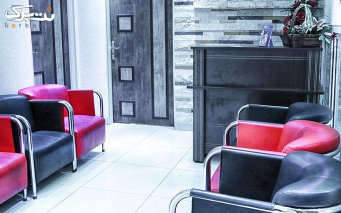لیزر IPL  موهای زائد در مرکز لیزر پرتو
