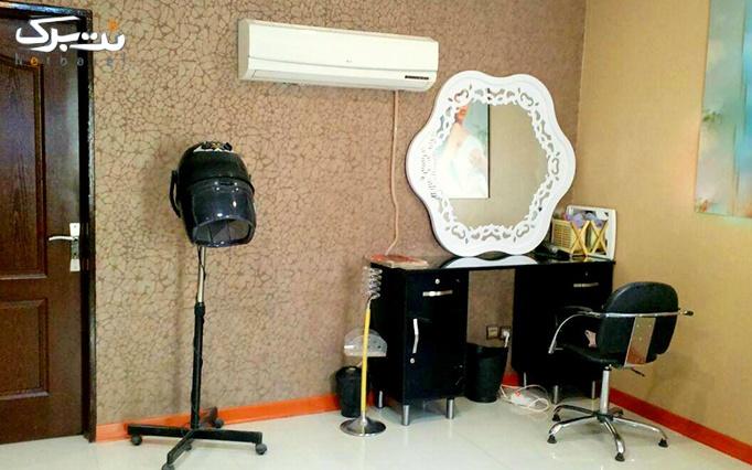 پاکسازی پوست در سالن زیبایی فیدار