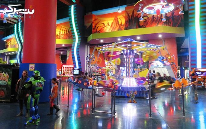 جشنواره زمستانه شهر بازی کهکشان عجایب