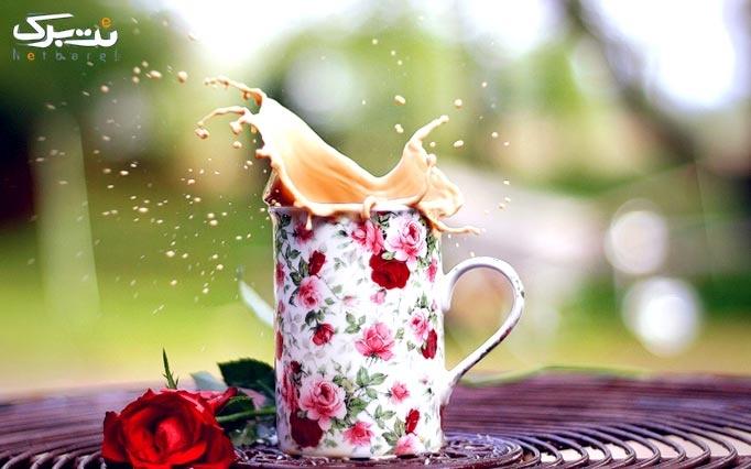 آبمیوه ای به طعم طبیعت در کافه تریا بنفش