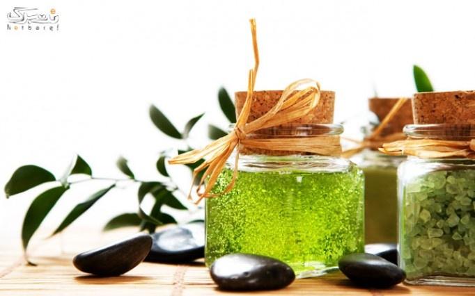 ماساژ کره گیاهی در سالن ماساژ و اسپای رویای سبز