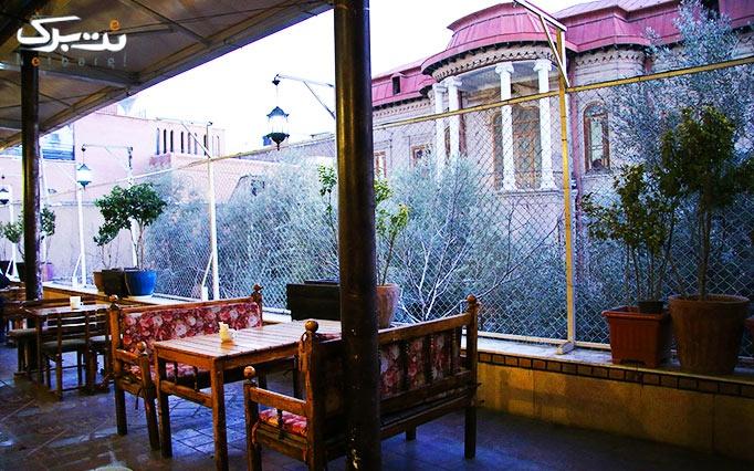 ساختمان رویایی کافه رستوران دنج ایوان
