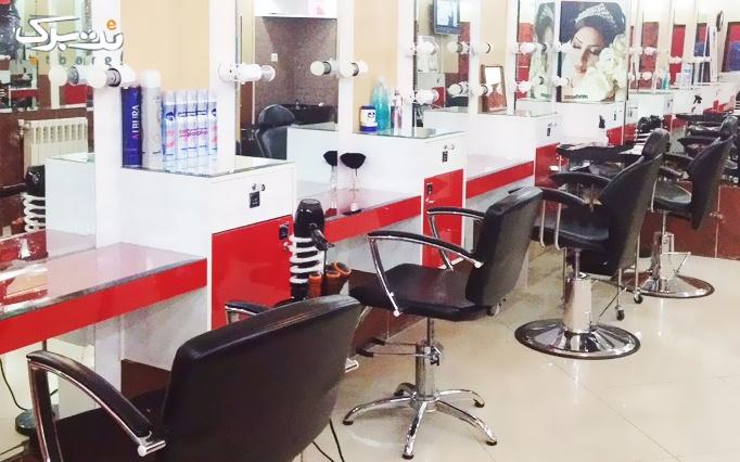 اکستنشن مژه و بافت مو در سالن زیبایی نوگل