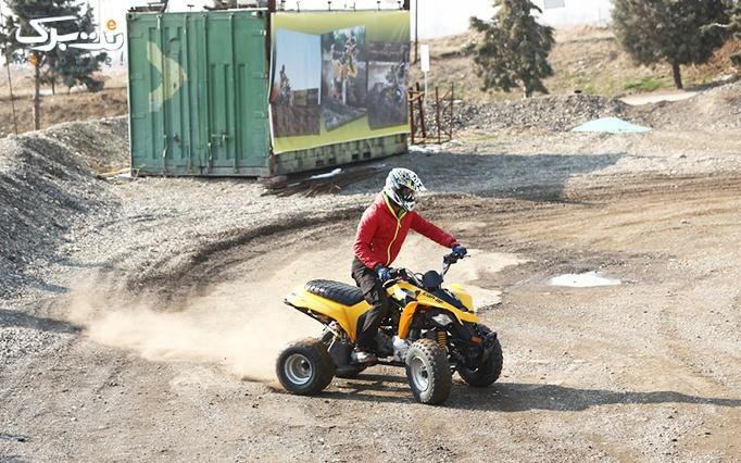 شادی و تفریح با موتورATV در مجموعه ورزشی کوثر