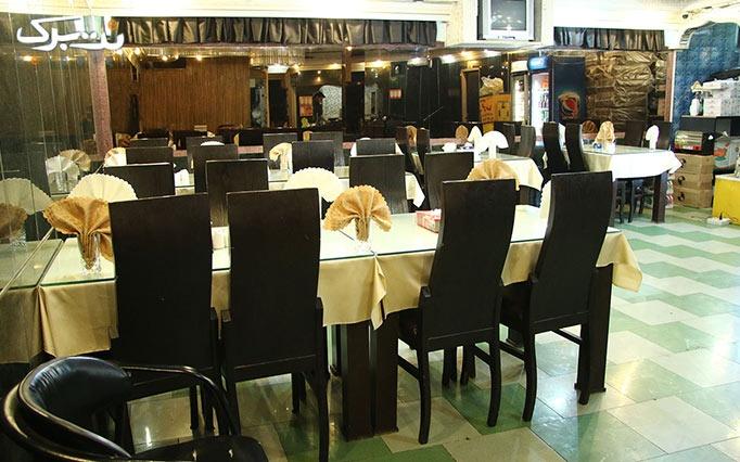 14 سال سابقه درخشان رستوران درسا