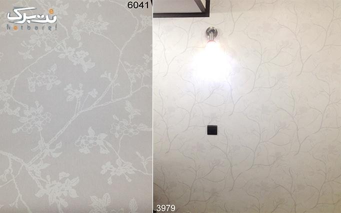 کاغذ دیواری های برند BN از شرکت ایده آل