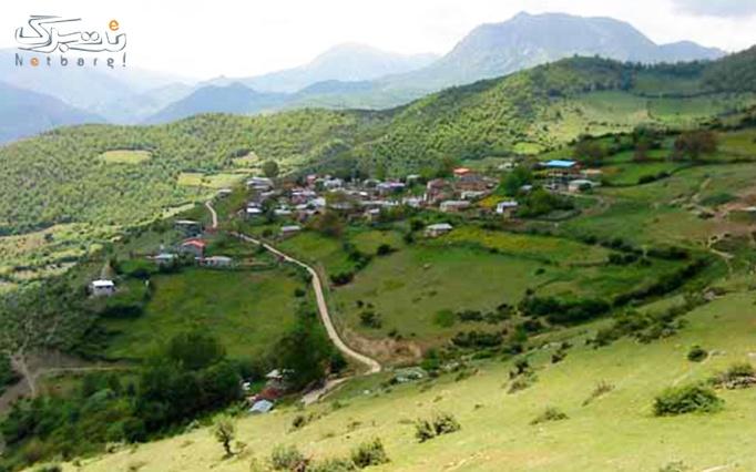 سومین روز نوروز با تور جنگل ارفع ده و چشمه پراو