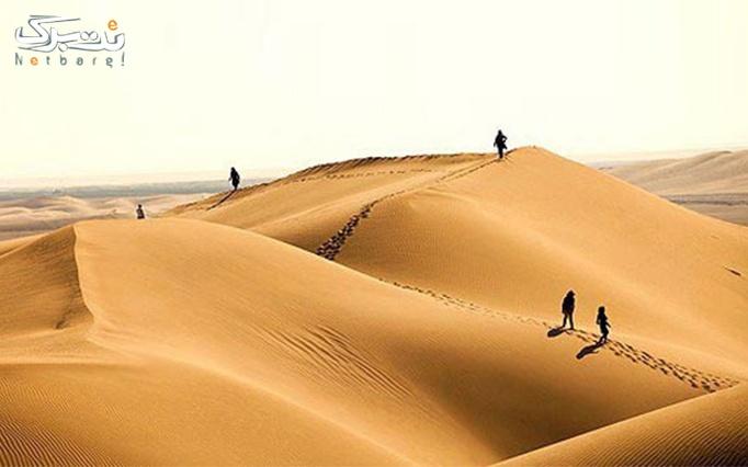 پنجمین روز نوروز با تور کویر ابوزیدآباد نوش آباد از ژیوار