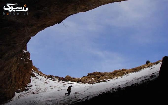 ششمین روز نوروز با تور یک روزه غار رودافشان از ژیوار
