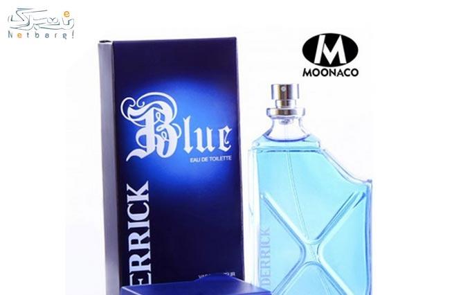 عطرهای مردانه برند Derrick