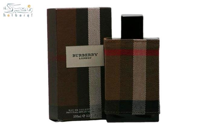 عطر زنانه و مردانه Burberry