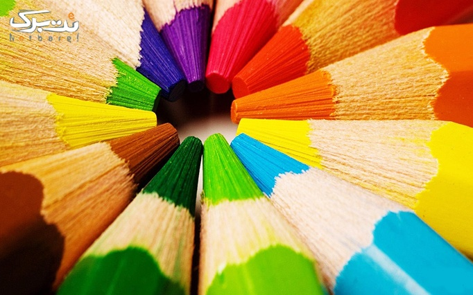 آموزش طراحی و نقاشی  ویژه بانوان