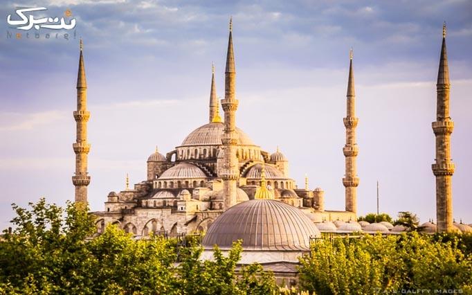 آموزش ترکی استانبولی در حافظه برتر
