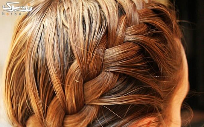بافت مو در سالن زیبایی نوگل