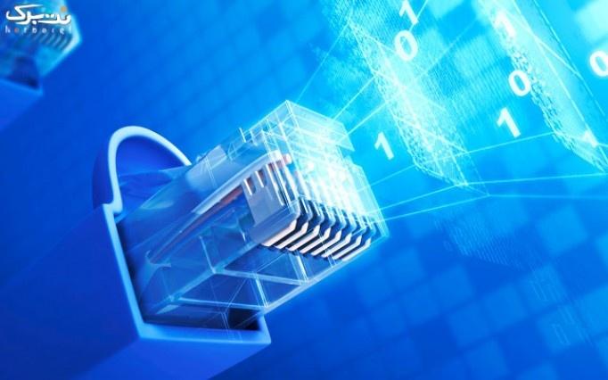 سرویس 6 ماهه اینترنت از شرکت همراه سیستم