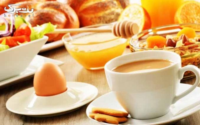 بوفه صبحانه مفصل هتل مارلیک