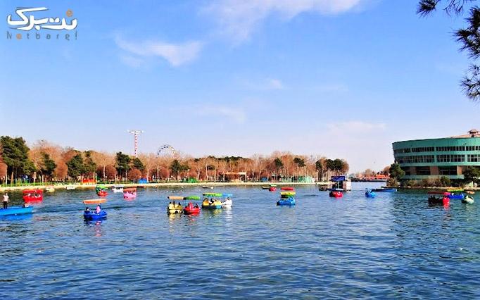 قایق سواری تفریحی پدالی در دریاچه پارک ارم