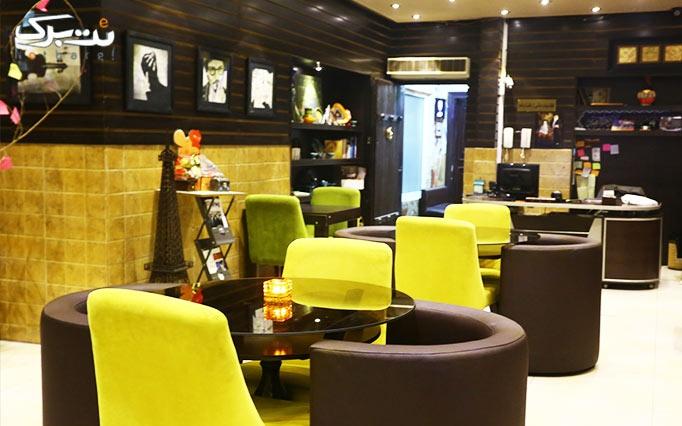 سرویس چای عربی در کافه رستوران قصرمون