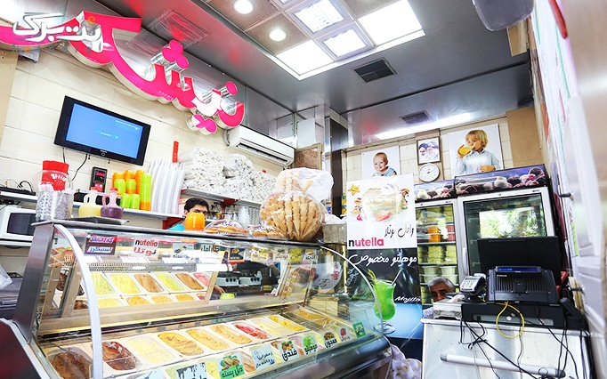 طعم های خوشمزه و متفاوت در آبمیوه و بستنی نیشکر