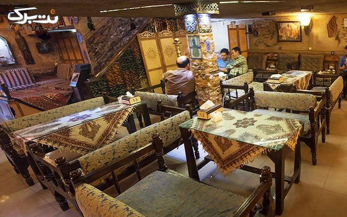 پکیج سینی افطار و سرویس چای سنتی در افشار