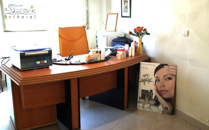 تزریق چربی در مطب دکتر احمدی