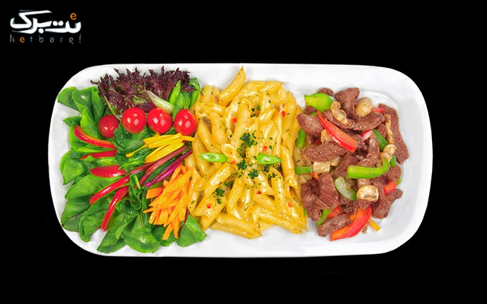 غذاهای سالم و کامل در رستوران بامیکا