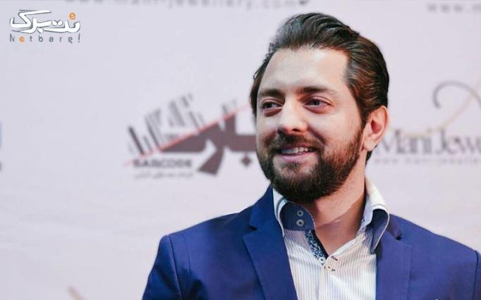 فیلم بارکد با بهرام رادان ، سحر دولت شاهی و ...