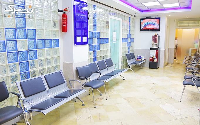 بیلیچینگ دو فک در دندانپزشکی فیاض بخش