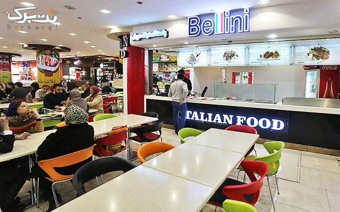 پذیرایی به سبک ناپل ایتالیا در رستوران بلینی