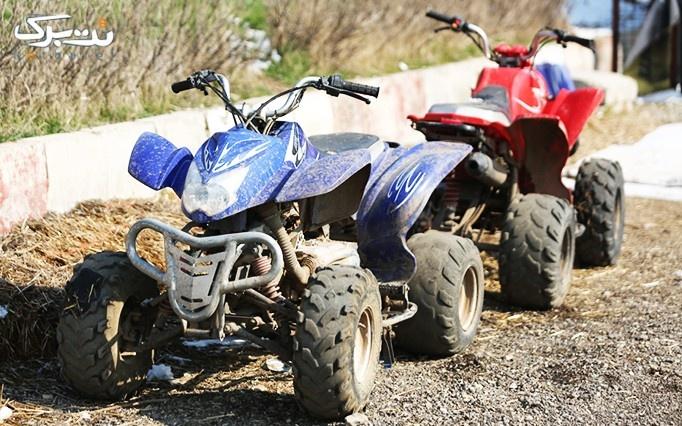 موتورسواری در مجموعه ورزشی کوثر