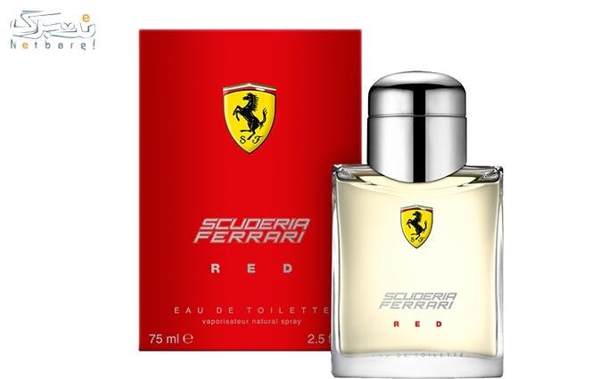 عطرهای مردانه برند محبوب Ferrari