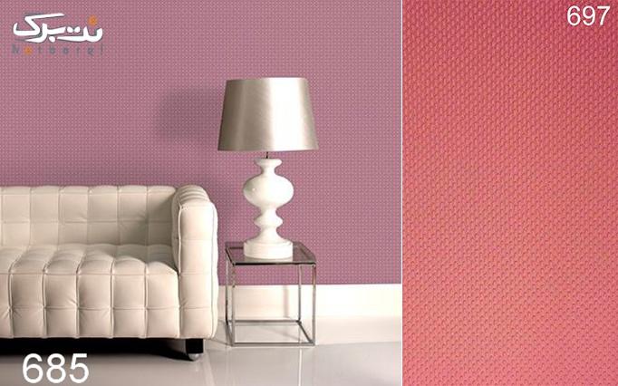 کاغذ دیواری های قابل شستشو  DECO MODE