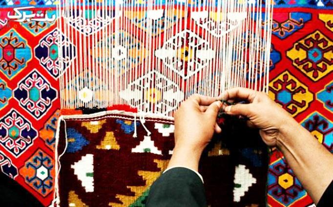 آموزش قالیبافی در آموزشگاه ابوفاضلی