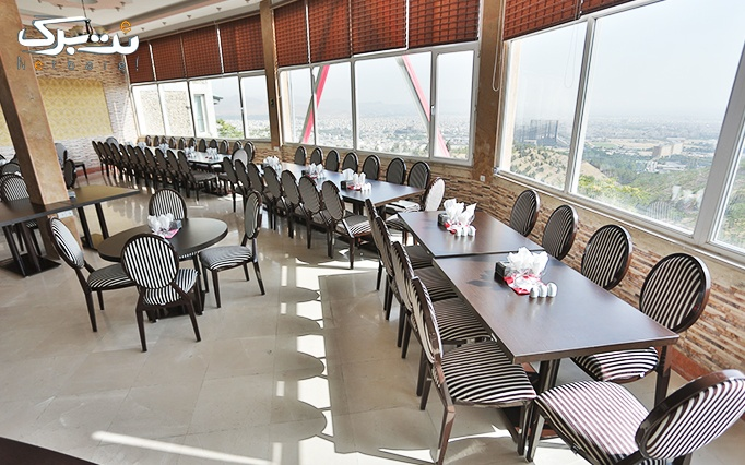 رستوران بام شیان با چشم انداز عالی