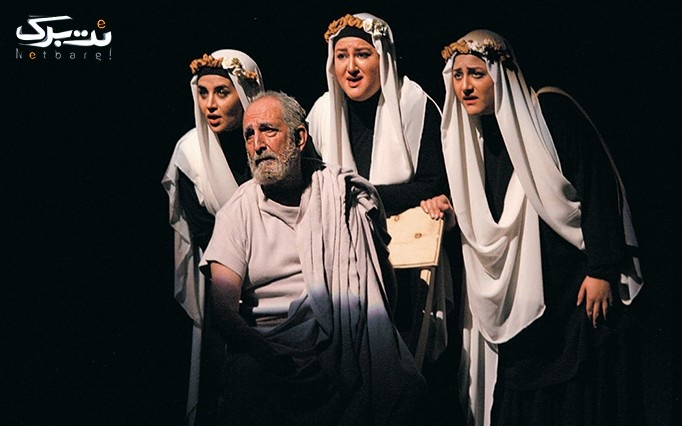 نمایش سقراط در تیکت تنها 100 بلیط فقط امروز!