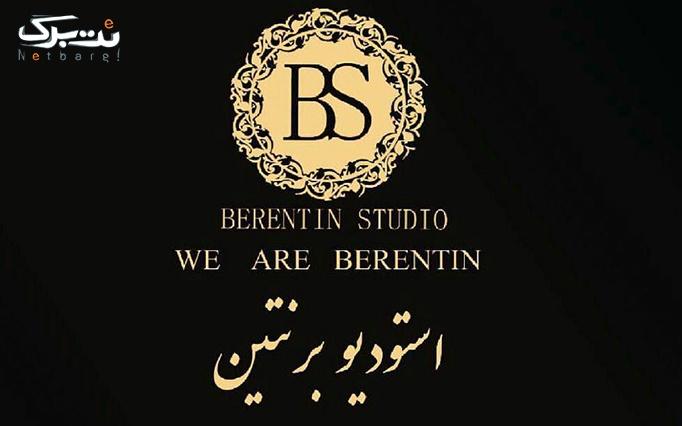 استودیو برنتین با عکس 30*20