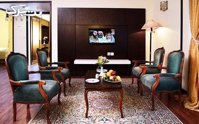 هتل ایران(4 ستاره)