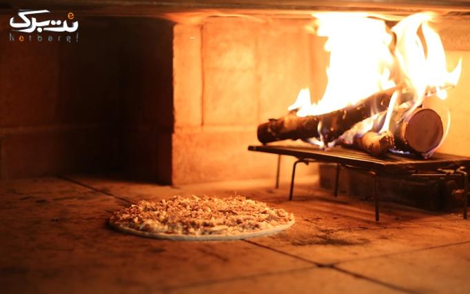 رستوران ایتالیایی ناتالی