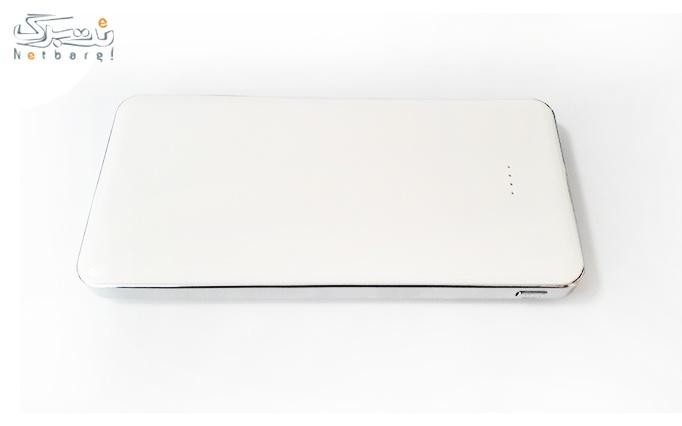 پاوربانک (شارژر همراه) از فروشگاه آواکو